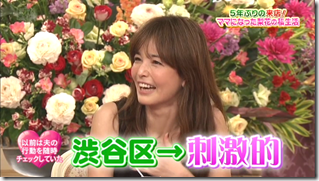 Rinka on Bistro SMAP March 9th, 2015 (20)