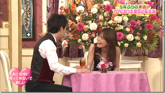 Rinka on Bistro SMAP March 9th, 2015 (22)