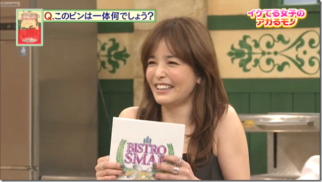Rinka on Bistro SMAP March 9th, 2015 (39)