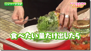 Rinka on Bistro SMAP March 9th, 2015 (41)
