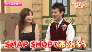 Rinka on Bistro SMAP March 9th, 2015 (52)