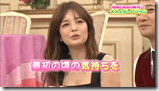 Rinka on Bistro SMAP March 9th, 2015 (53)