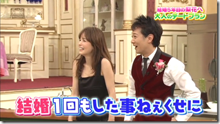 Rinka on Bistro SMAP March 9th, 2015 (59)