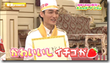 Rinka on Bistro SMAP March 9th, 2015 (65)
