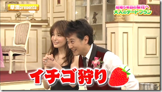 Rinka on Bistro SMAP March 9th, 2015 (66)