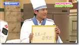 Rinka on Bistro SMAP March 9th, 2015 (69)
