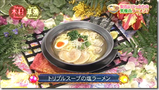 Rinka on Bistro SMAP March 9th, 2015 (84)