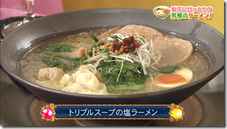 Rinka on Bistro SMAP March 9th, 2015 (85)