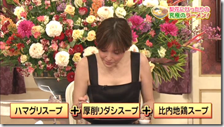 Rinka on Bistro SMAP March 9th, 2015 (86)