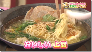 Rinka on Bistro SMAP March 9th, 2015 (88)
