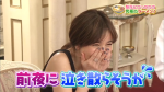 Rinka-on-Bistro-SMAP-March-9th-2015-89.png