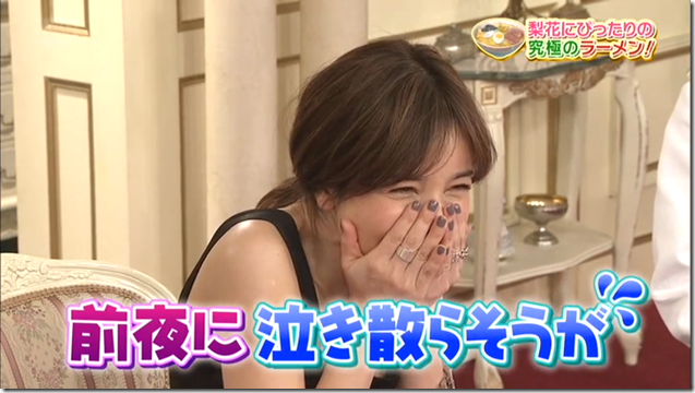 Rinka on Bistro SMAP March 9th, 2015 (89)