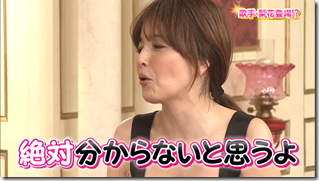 Rinka on Bistro SMAP March 9th, 2015 (96)