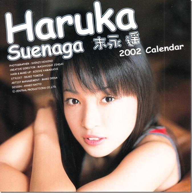 Suenaga Haruka 2002 calendar (1)