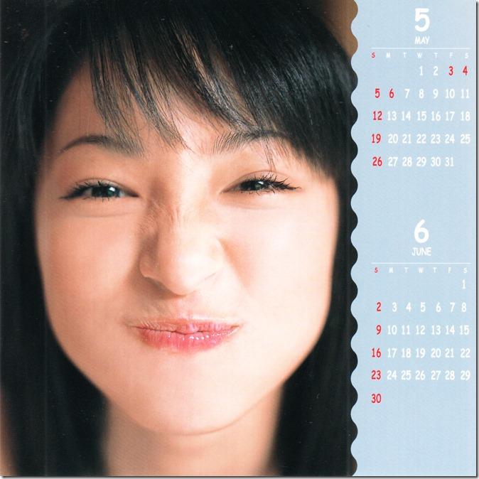 Suenaga Haruka 2002 calendar (4)