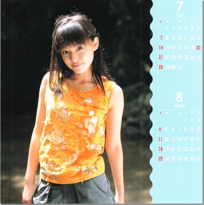 Suenaga Haruka 2002 calendar (5)
