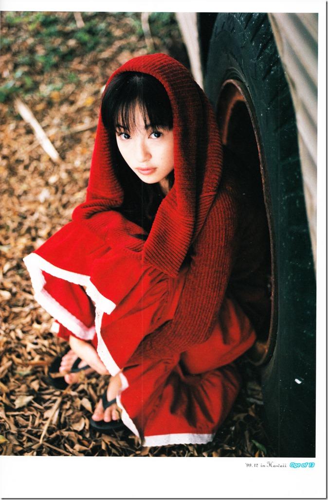 Suenaga Haruka 3 shashinshuu (100)