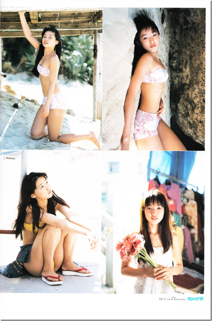 Suenaga Haruka 3 shashinshuu (44)