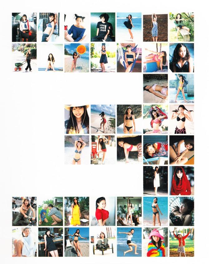 Suenaga Haruka 3 shashinshuu (6)