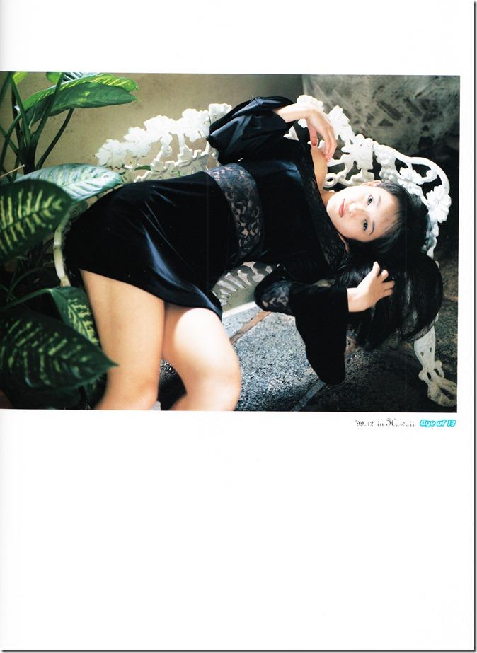 Suenaga Haruka 3 shashinshuu (98)