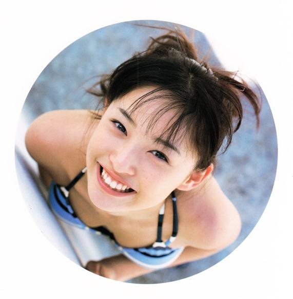 Suenaga Haruka~♥
