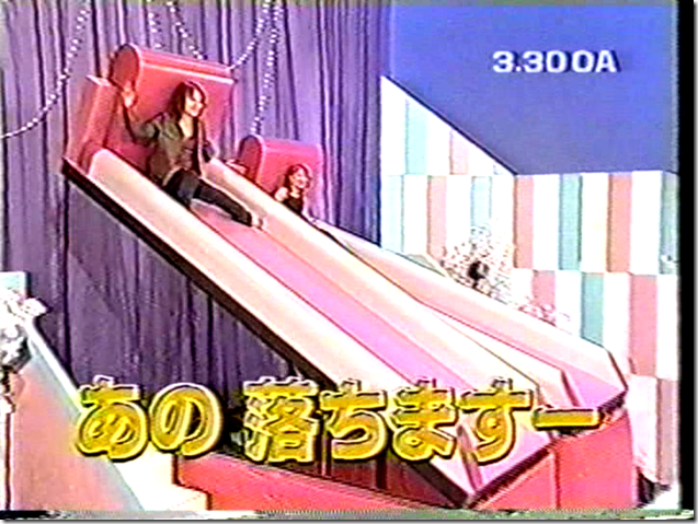 Utaban x Morning Musume The one with the hydraulic lift game... (11)