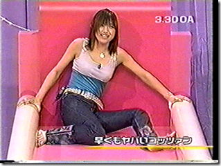 Utaban x Morning Musume The one with the hydraulic lift game... (27)