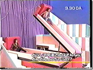 Utaban x Morning Musume The one with the hydraulic lift game... (43)