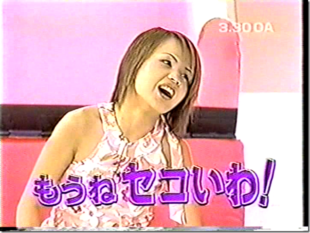 Utaban x Morning Musume The one with the hydraulic lift game... (54)