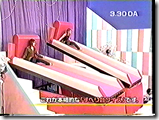 Utaban x Morning Musume The one with the hydraulic lift game... (7)