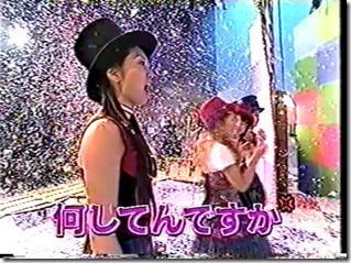 Utaban x Tanpopo vs. Air... (20)