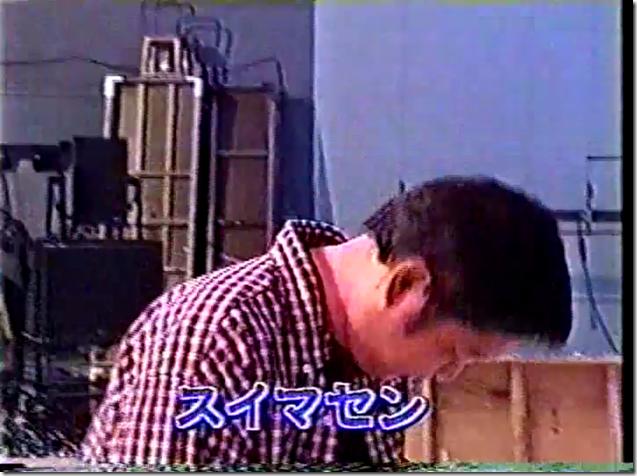 Utaban x Tanpopo vs. Air... (24)