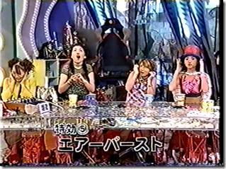 Utaban x Tanpopo vs. Air... (2)