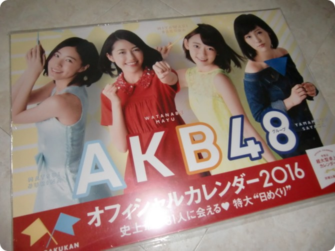 AKB48 Official 2016 Calendar!!