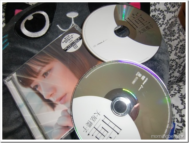 Ohara Sakurako Hitomi single