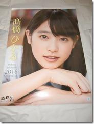 Takahashi Hikaru 2016 wall calendar (1)