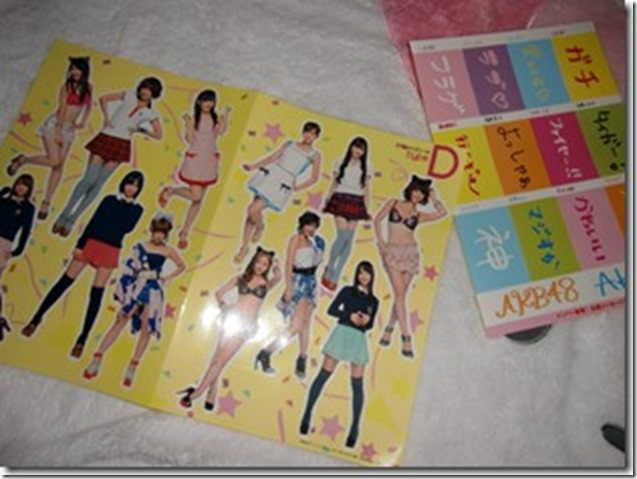akb48-2012-official-calendar-box-cheer-up-12_thumb
