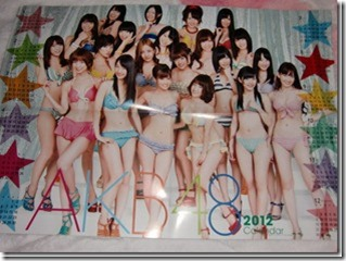 akb48-2012-official-calendar-box-cheer-up-3_thumb