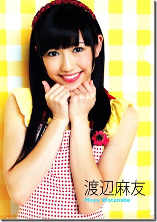 akb48-2012-official-calendar-box-cheer-up-clear-file-scan-6_thumb