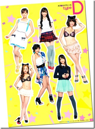 akb48-2012-official-calendar-box-cheer-up-stickers-1_thumb
