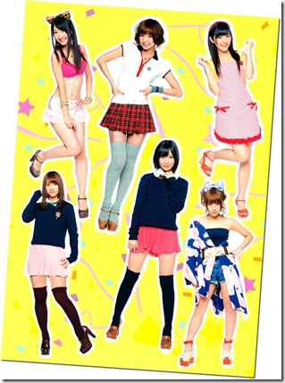akb48-2012-official-calendar-box-cheer-up-stickers-2_thumb