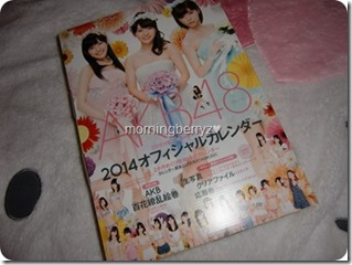 akb48-2014-official-calendar-1_thumb