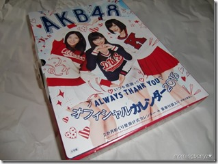 akb48-2015-official-group-calendar-2_thumb