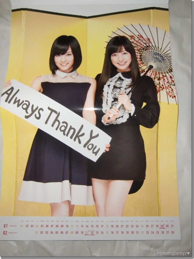 akb48-2015-official-group-calendar-52_thumb