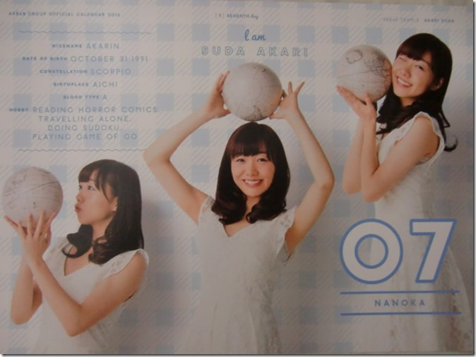 AKB48 Official 2016 Calendar (18)