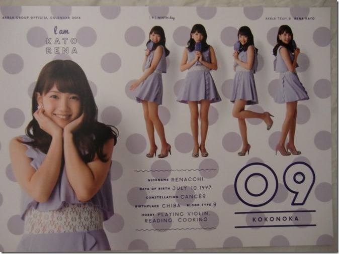 AKB48 Official 2016 Calendar (20)