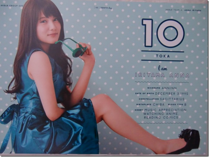 AKB48 Official 2016 Calendar (21)