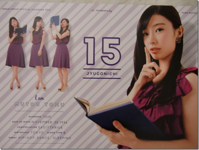 AKB48 Official 2016 Calendar (26)