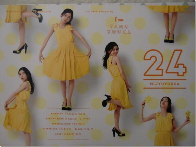 AKB48 Official 2016 Calendar (35)