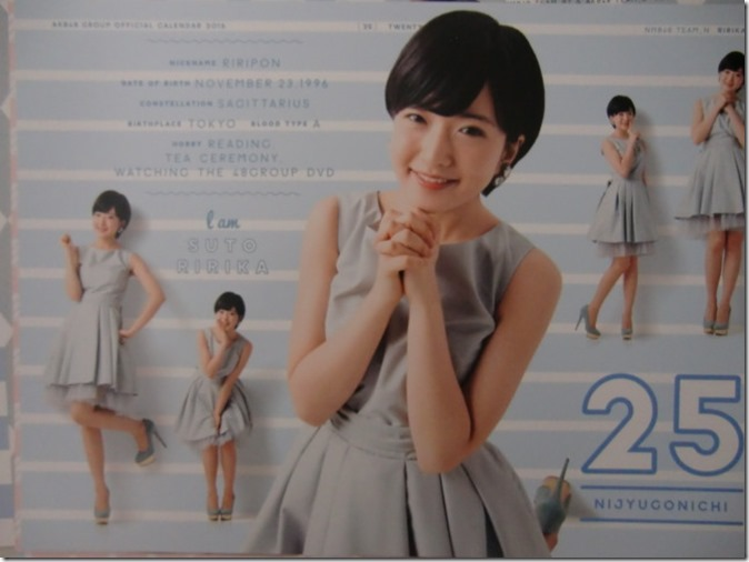 AKB48 Official 2016 Calendar (36)